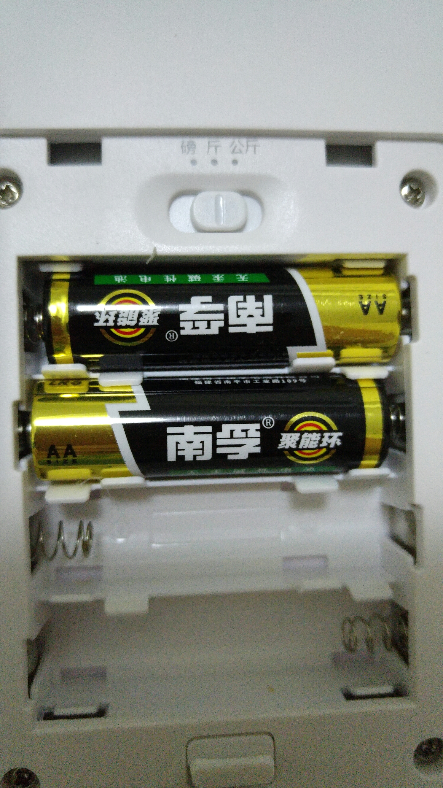 Batteries for bathroom scales - In Chinese Characters Pounds Jin Kilograms Adjust Accordingly Takes 4 Aa Batteries